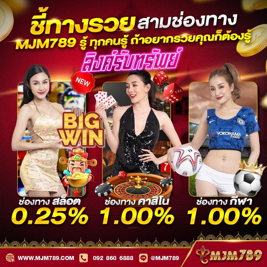 Promotion - MJM 789 ให้บริการ PG SLOT SLOTXO คาสิโนออนไลน์ครบวงจร